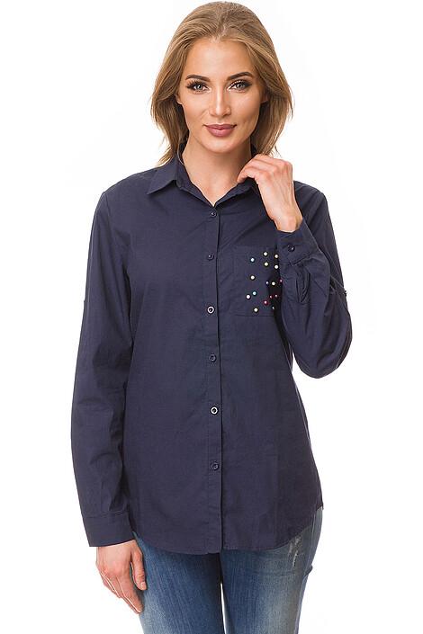 Рубашка за 525 руб.