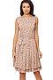 Платье #59917. Вид 1.