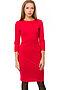 Платье #69515. Вид 1.
