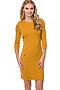 Платье #75901. Вид 1.