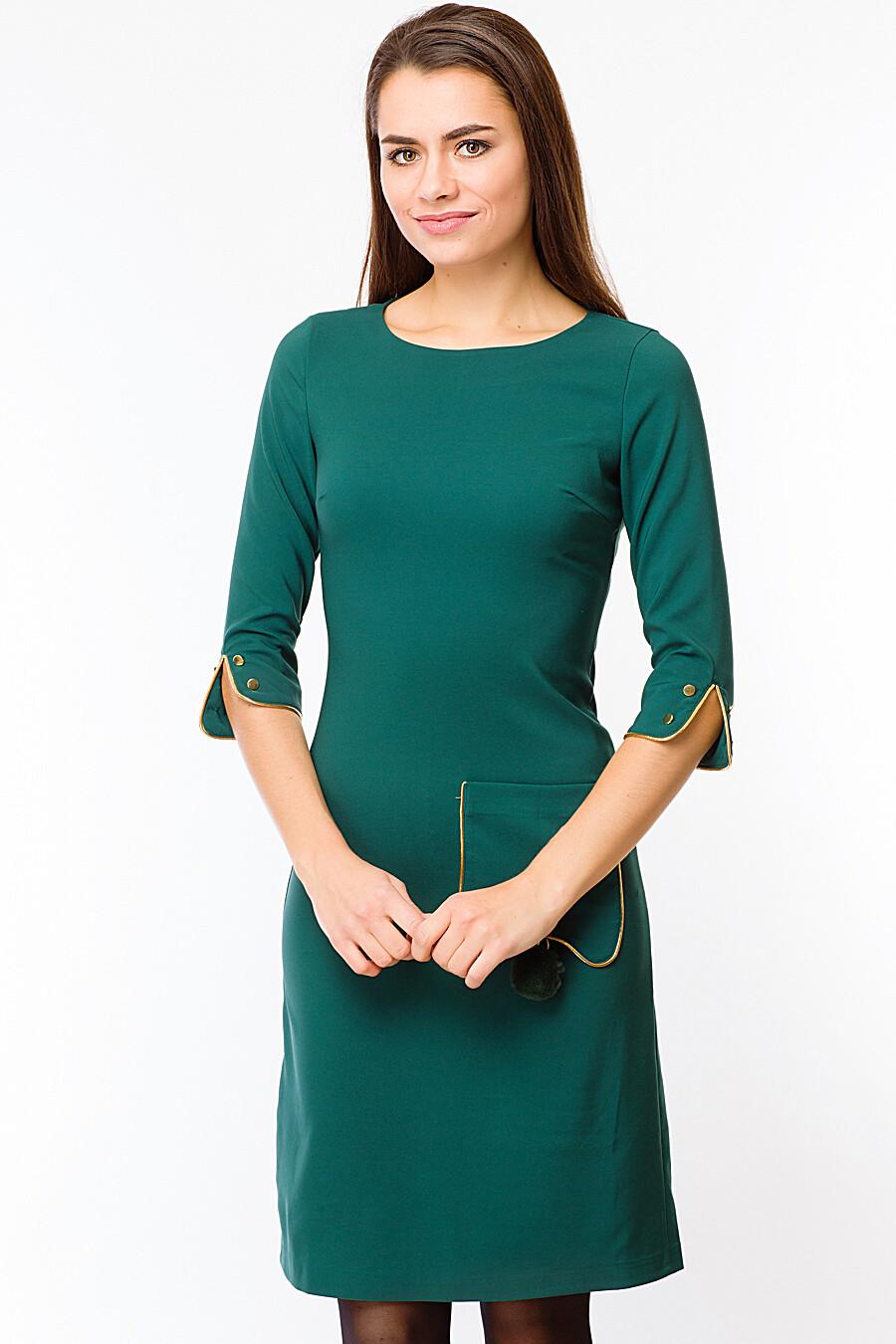 Платье #100273