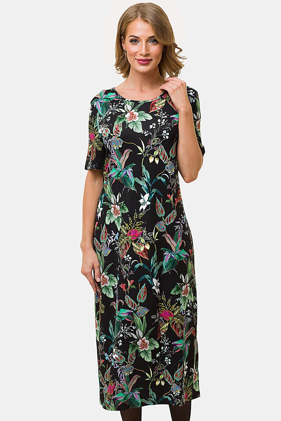 Платье VAY (102218), купить в Moyo.moda