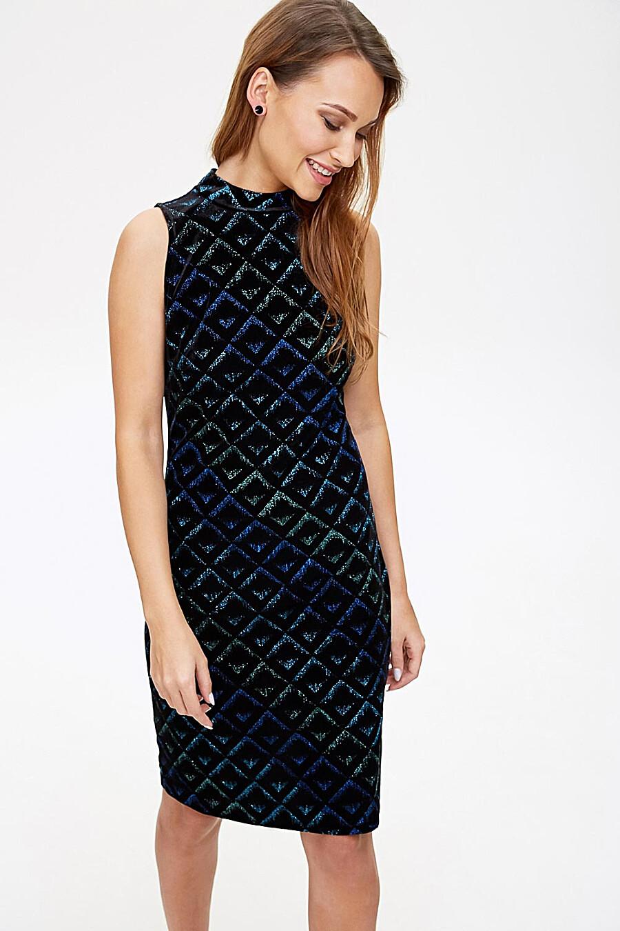 Платье CONCEPT CLUB (103201), купить в Optmoyo.ru