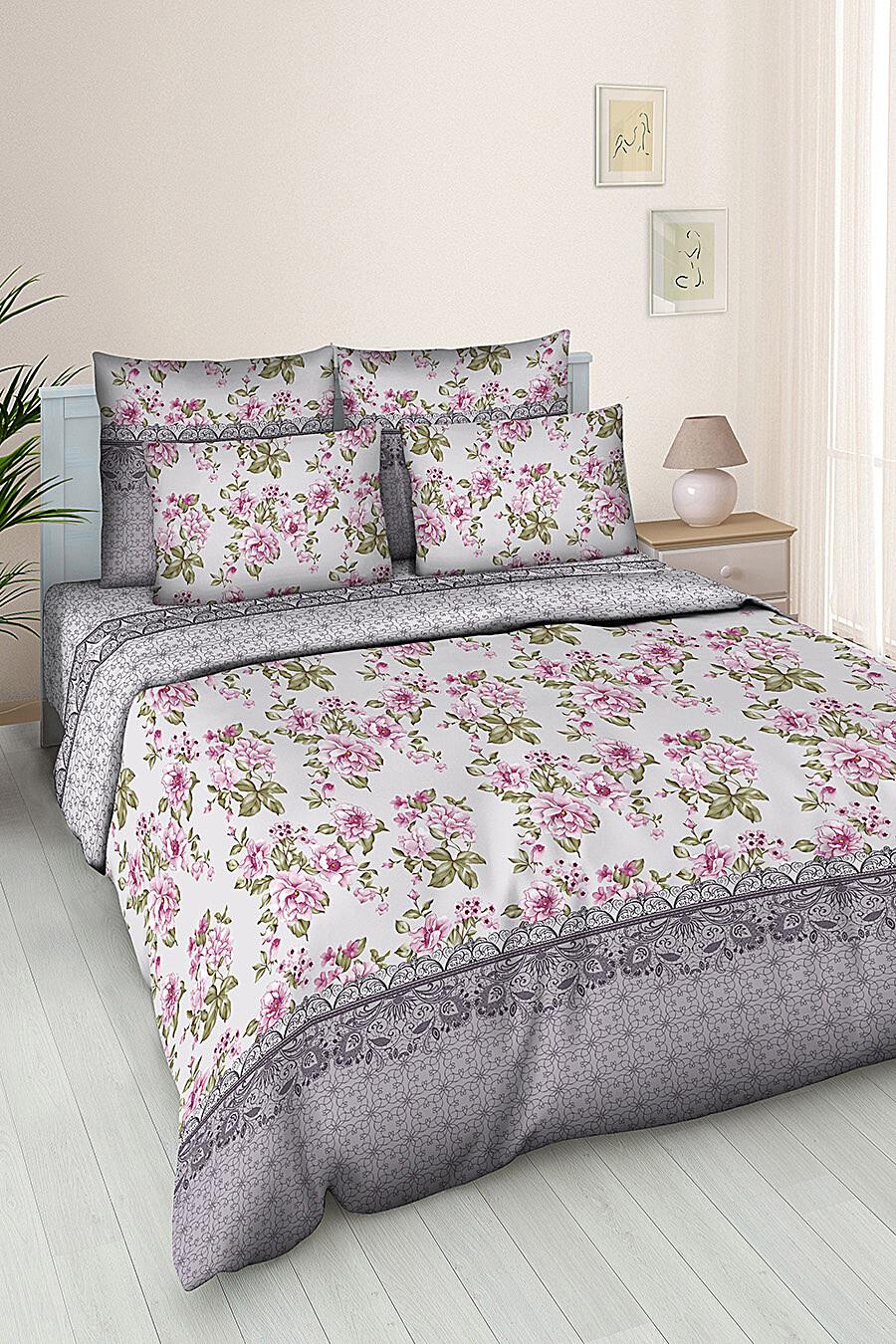 Комплект постельного белья AMORE MIO (103246), купить в Optmoyo.ru