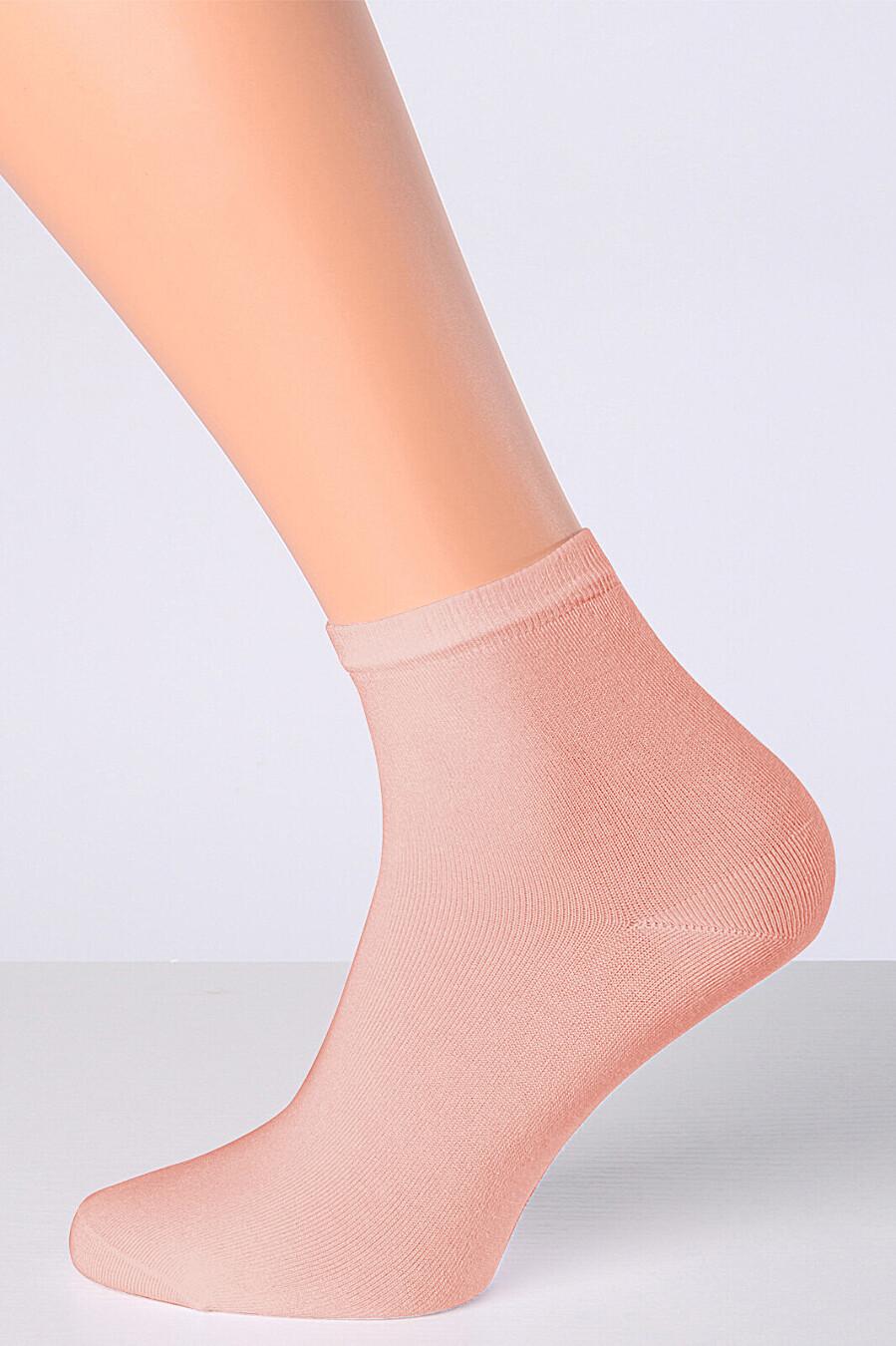 Носки GIULIA (103354), купить в Optmoyo.ru