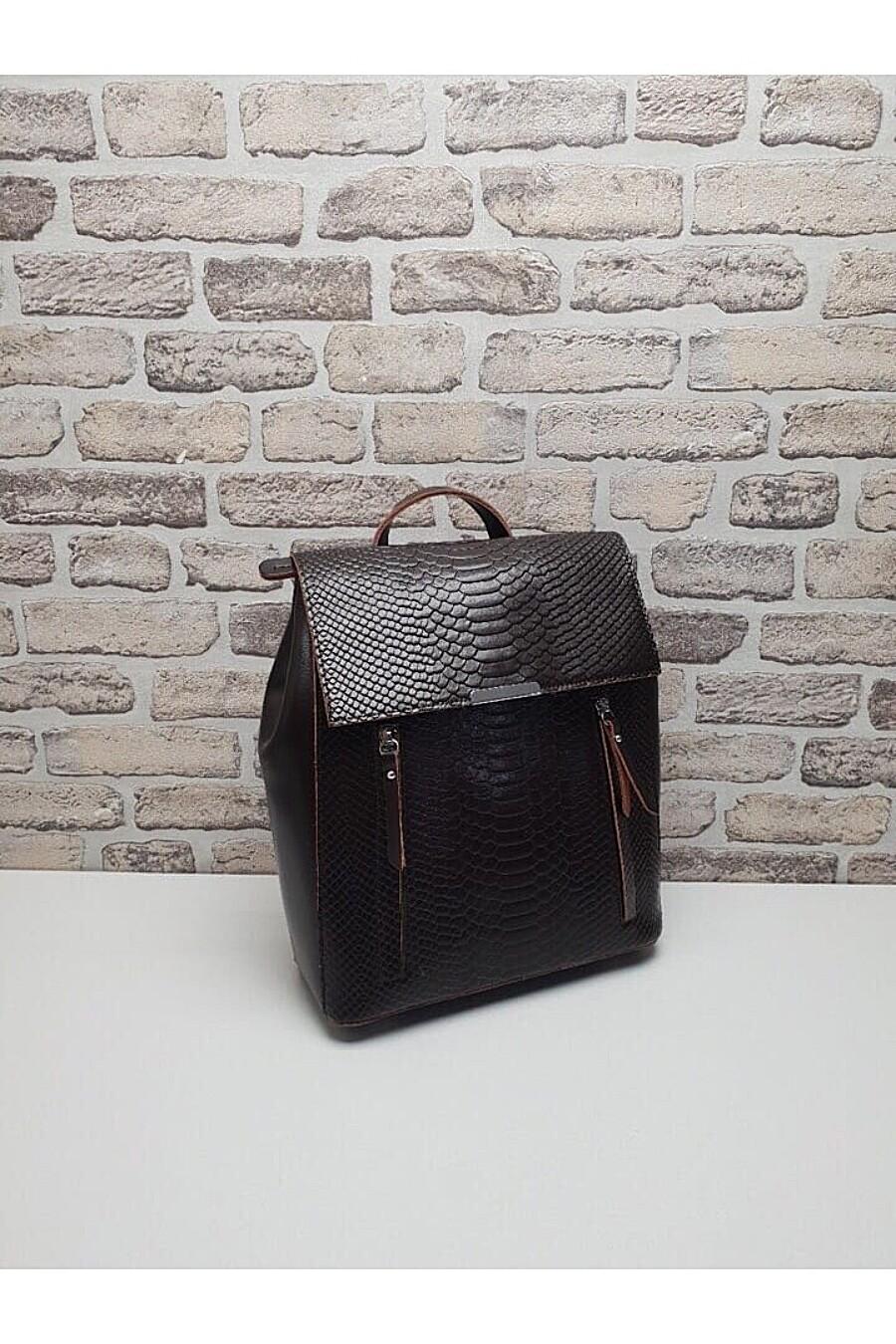 Рюкзак THE BLANKET (103458), купить в Optmoyo.ru