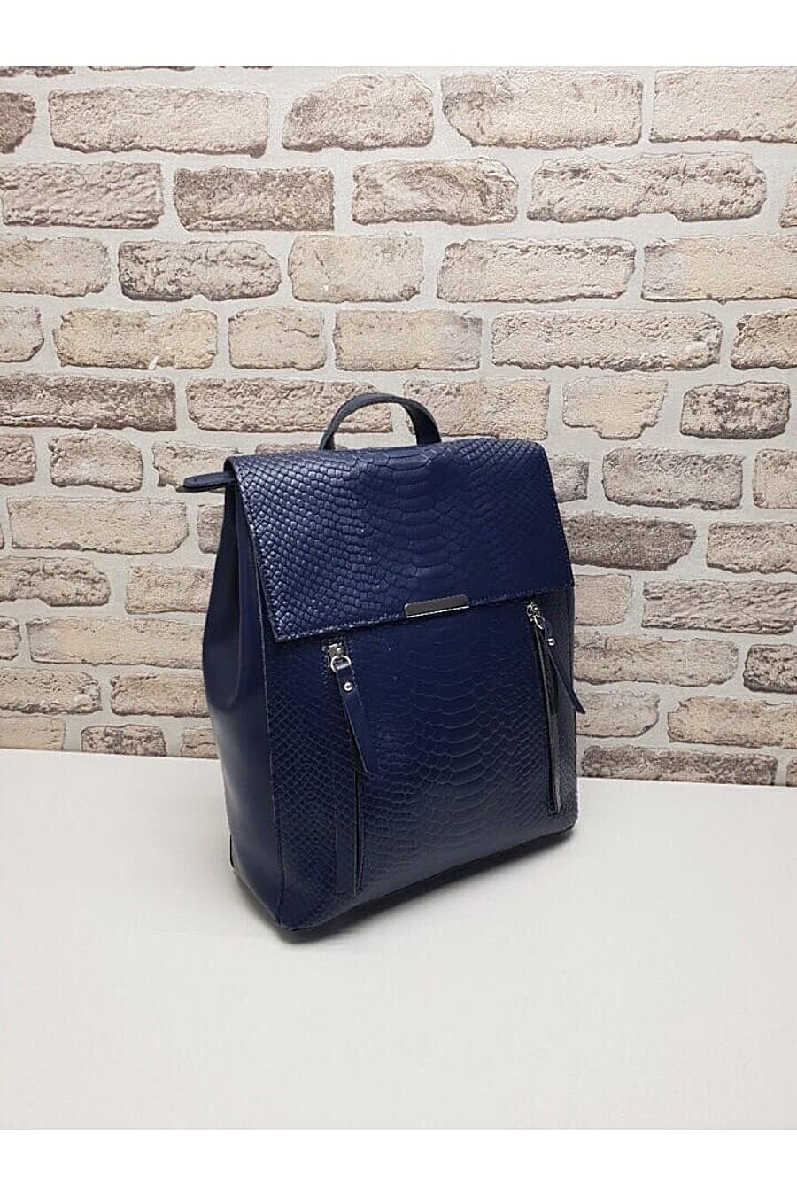 Рюкзак THE BLANKET (103461), купить в Optmoyo.ru