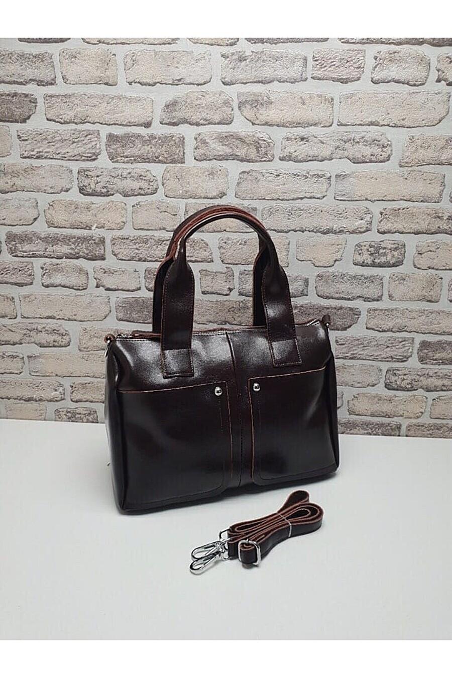 Рюкзак #103464