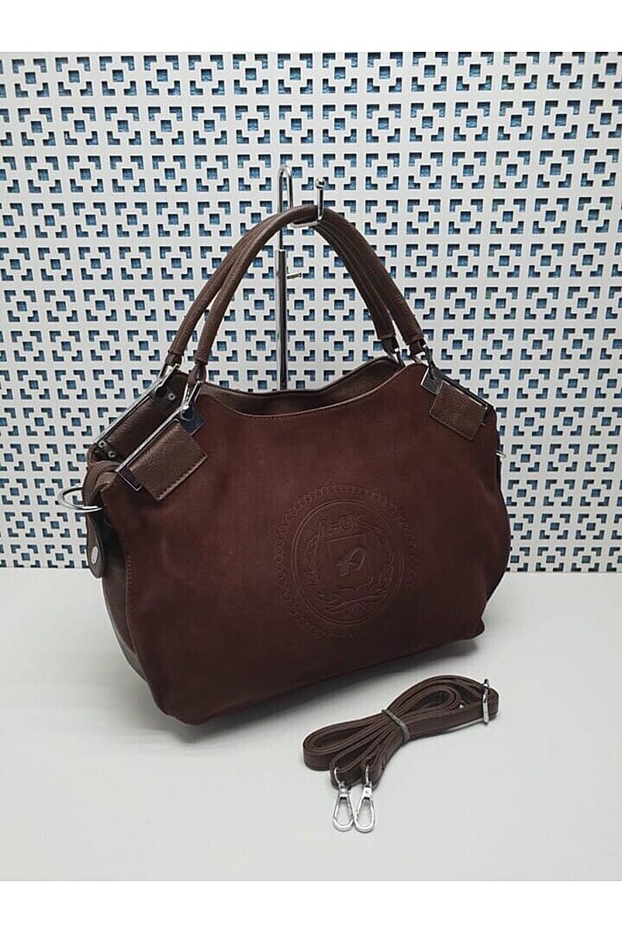 Рюкзак THE BLANKET (103473), купить в Optmoyo.ru