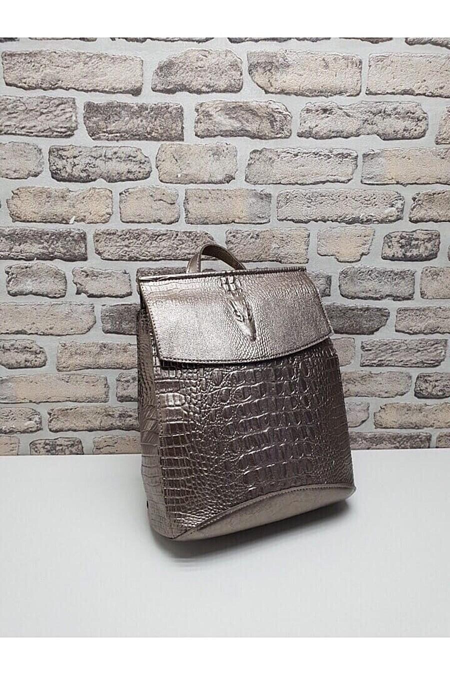 Рюкзак #103493