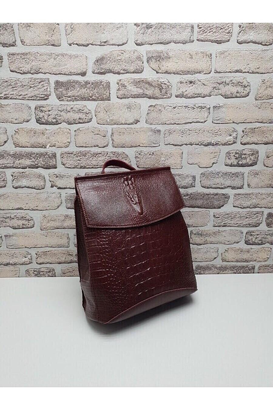Рюкзак #103494