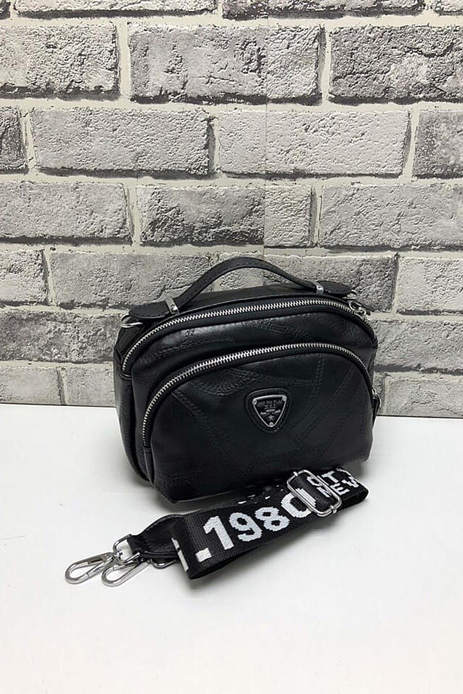 Сумка THE BLANKET (103522), купить в Optmoyo.ru