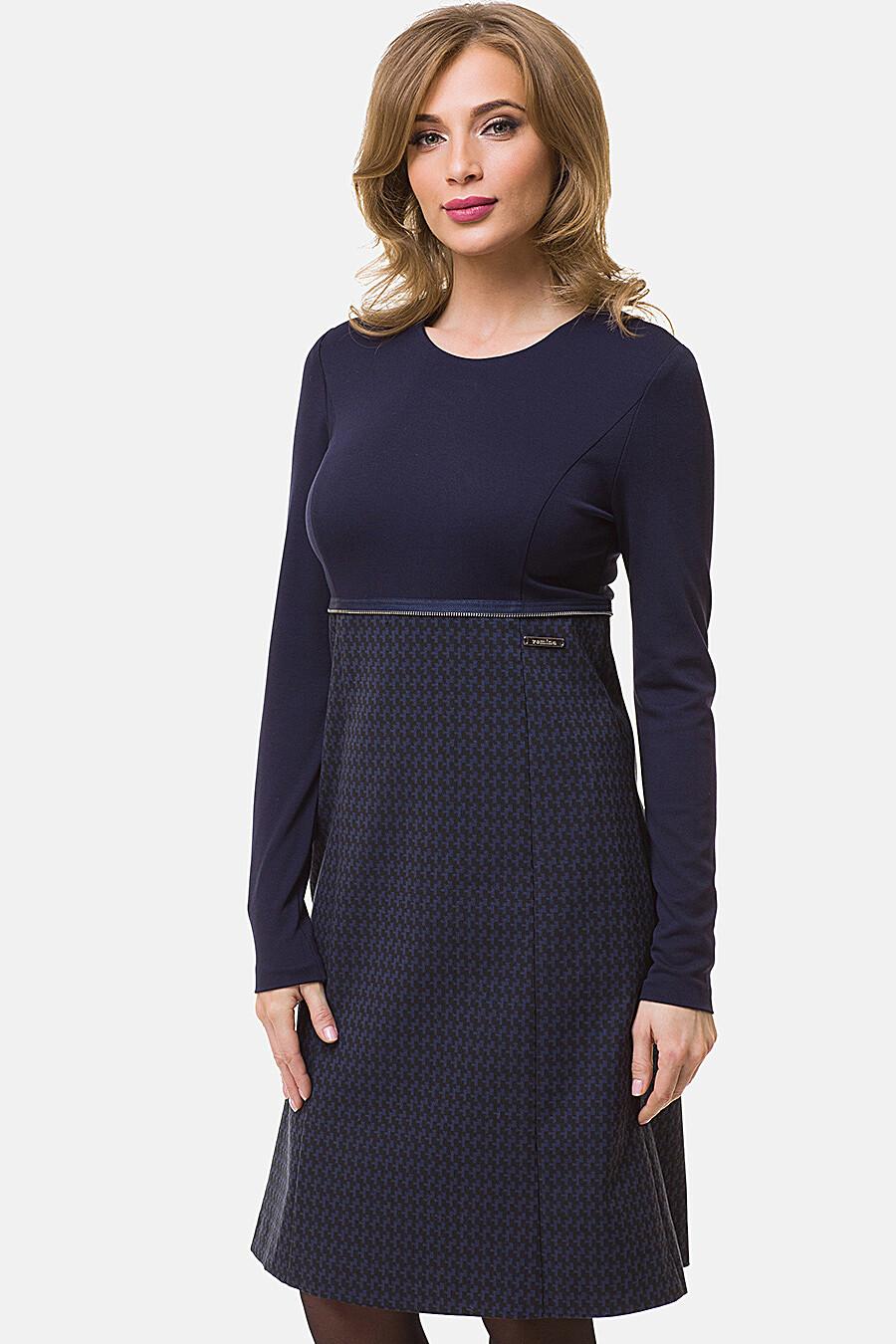 Платье для женщин Vemina 103838 купить оптом от производителя. Совместная покупка женской одежды в OptMoyo