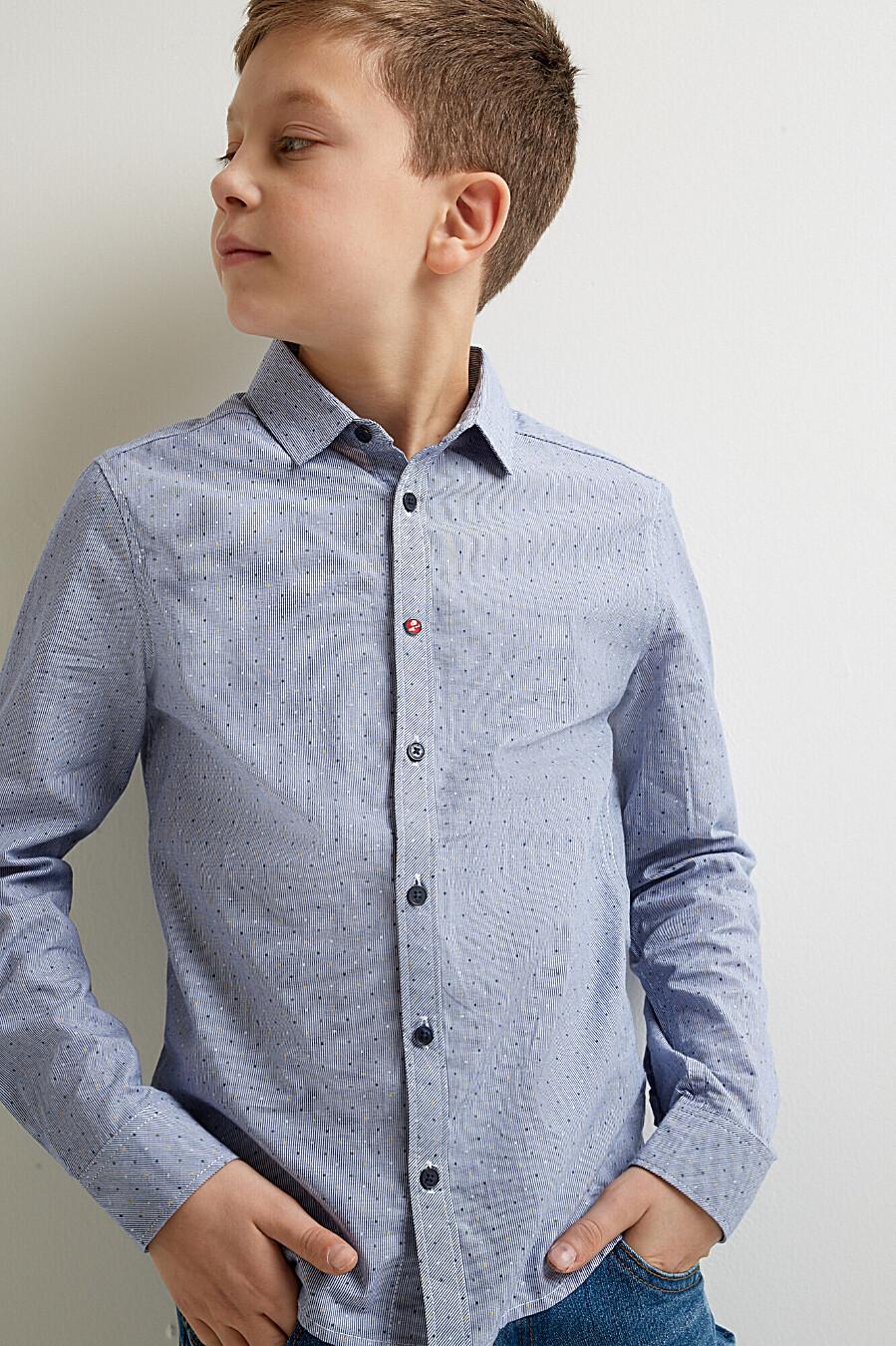 Рубашка #105291