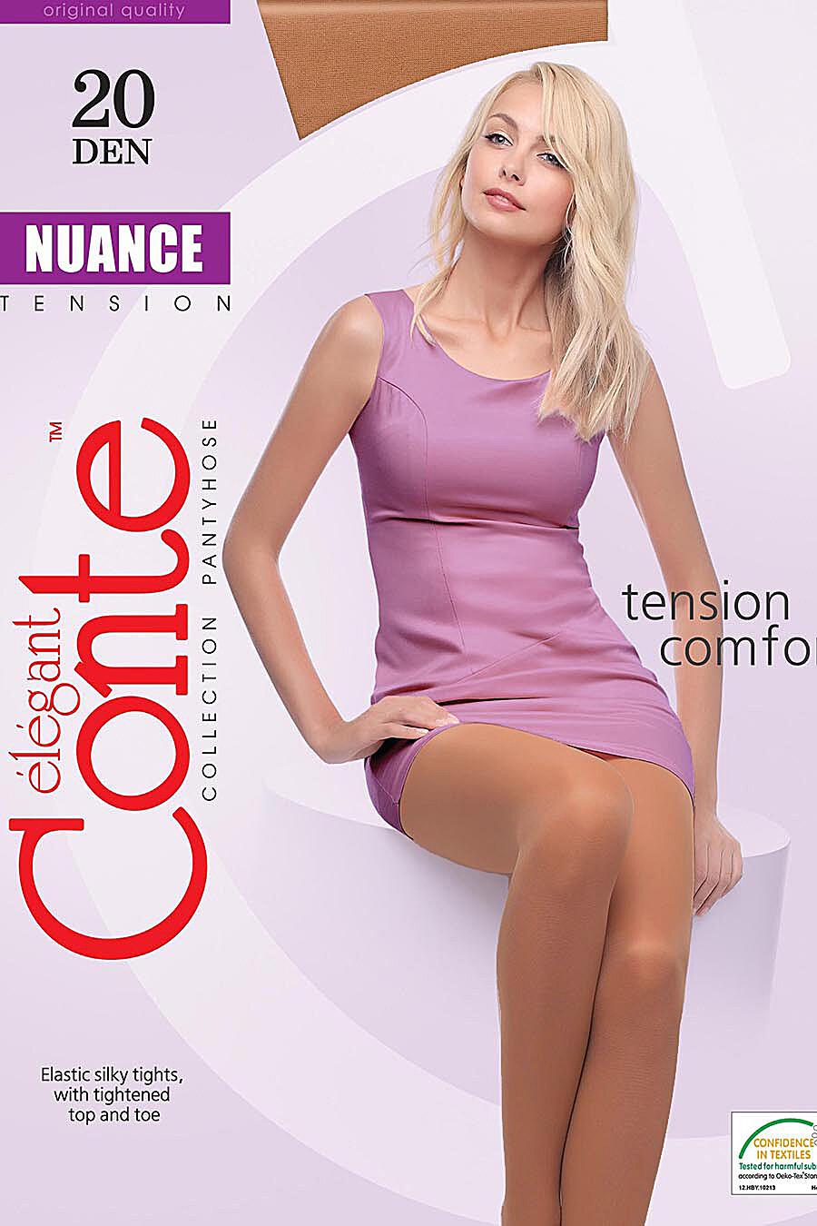 Колготки для женщин CONTE ELEGANT 105939 купить оптом от производителя. Совместная покупка женской одежды в OptMoyo