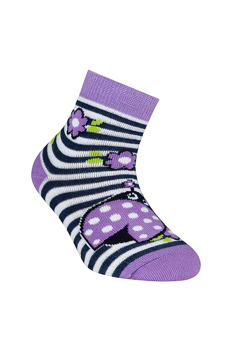 Носки CONTE KIDS (106310), купить в Moyo.moda