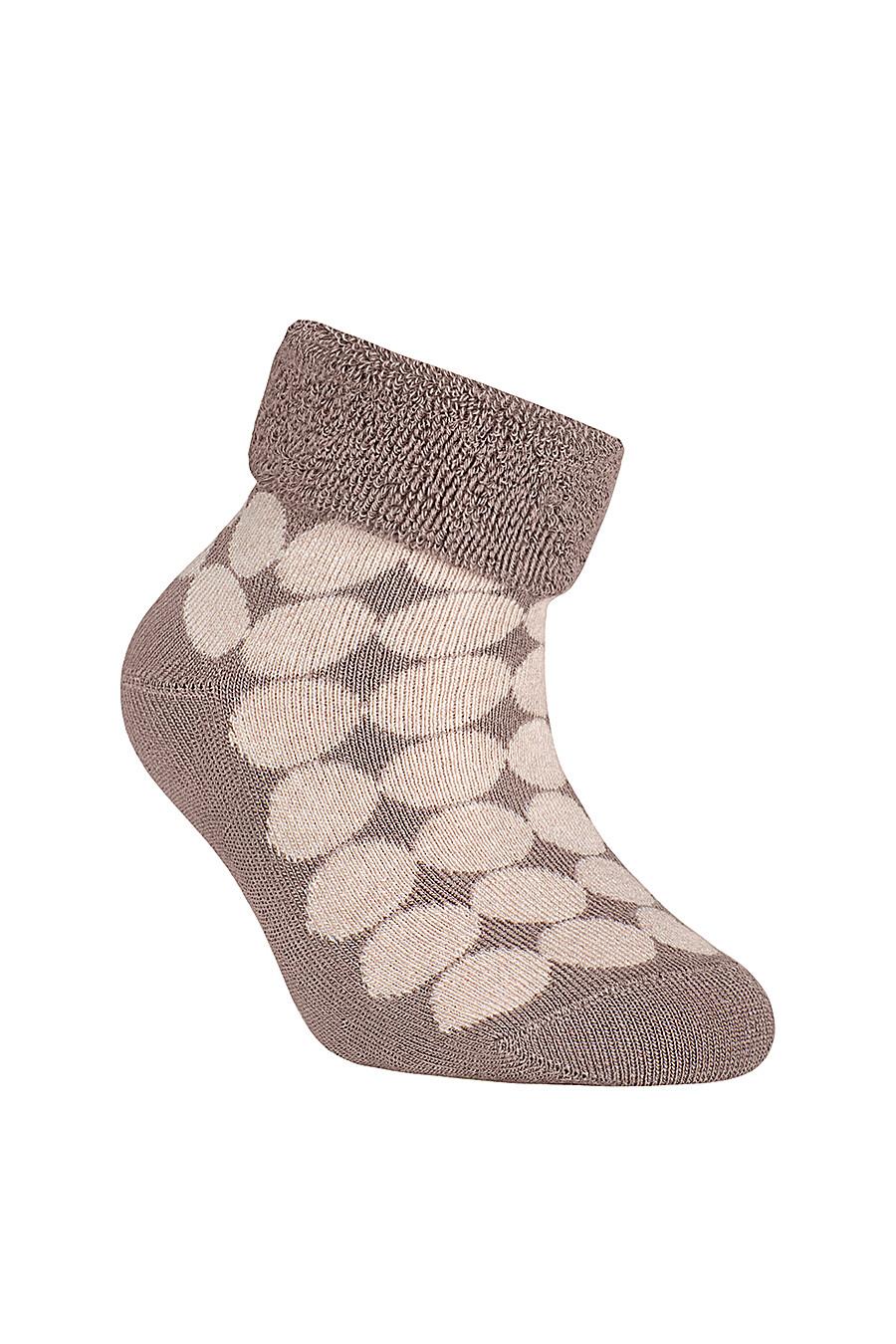 Носки CONTE KIDS (106331), купить в Moyo.moda