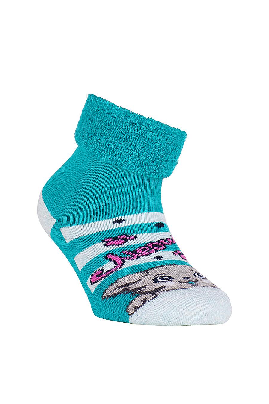 Носки CONTE KIDS (106352), купить в Moyo.moda