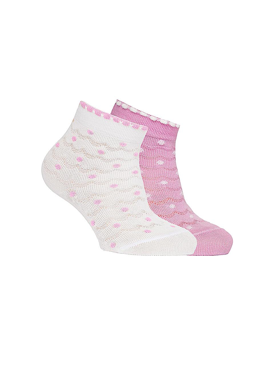 Носки (Комплект 2 шт.) CONTE KIDS (106439), купить в Moyo.moda