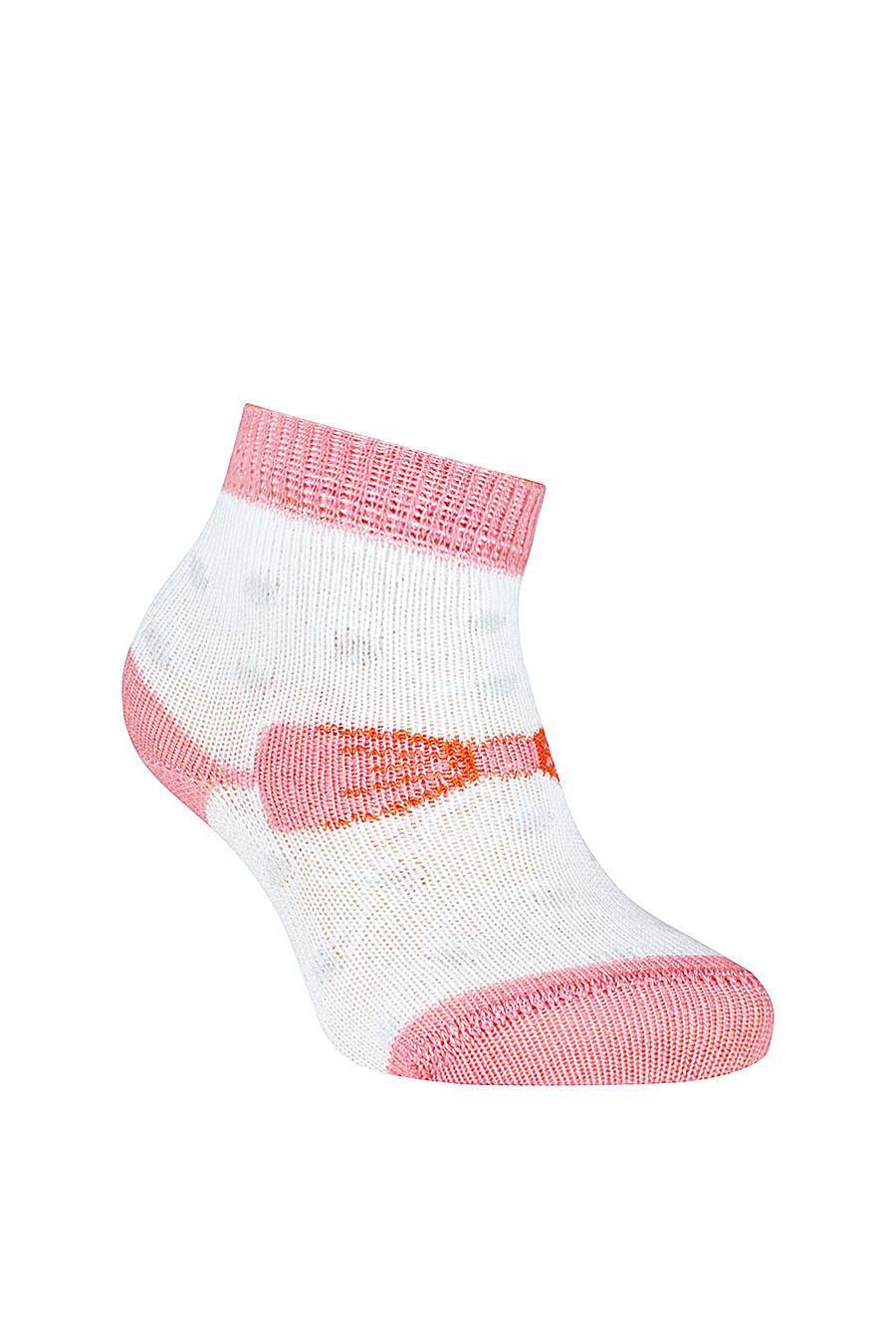 Носки CONTE KIDS (106451), купить в Moyo.moda