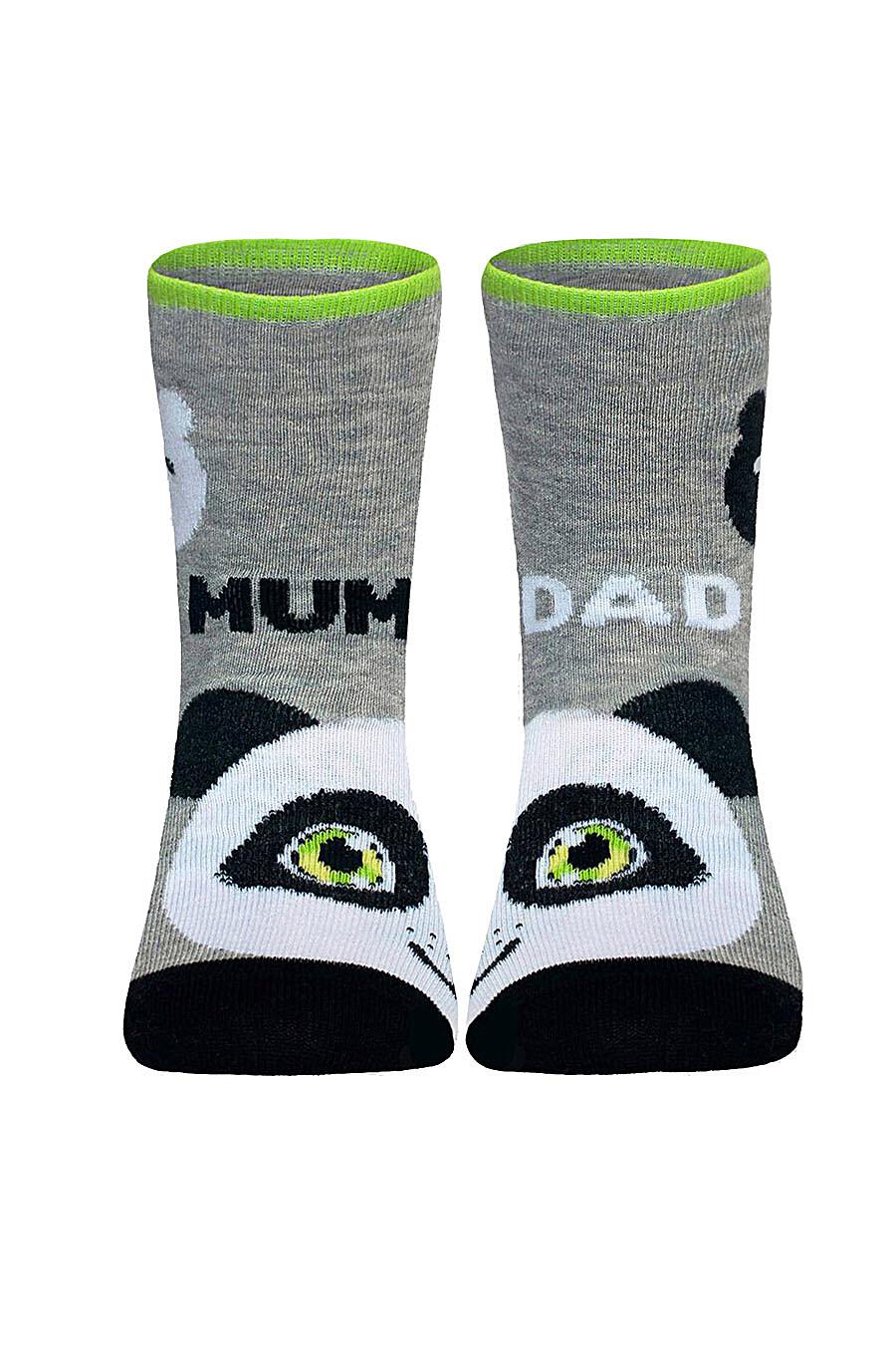 Носки CONTE KIDS (106508), купить в Moyo.moda