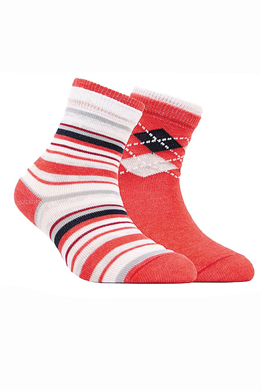 Носки (Комплект 2 пары) CONTE KIDS (106586), купить в Moyo.moda