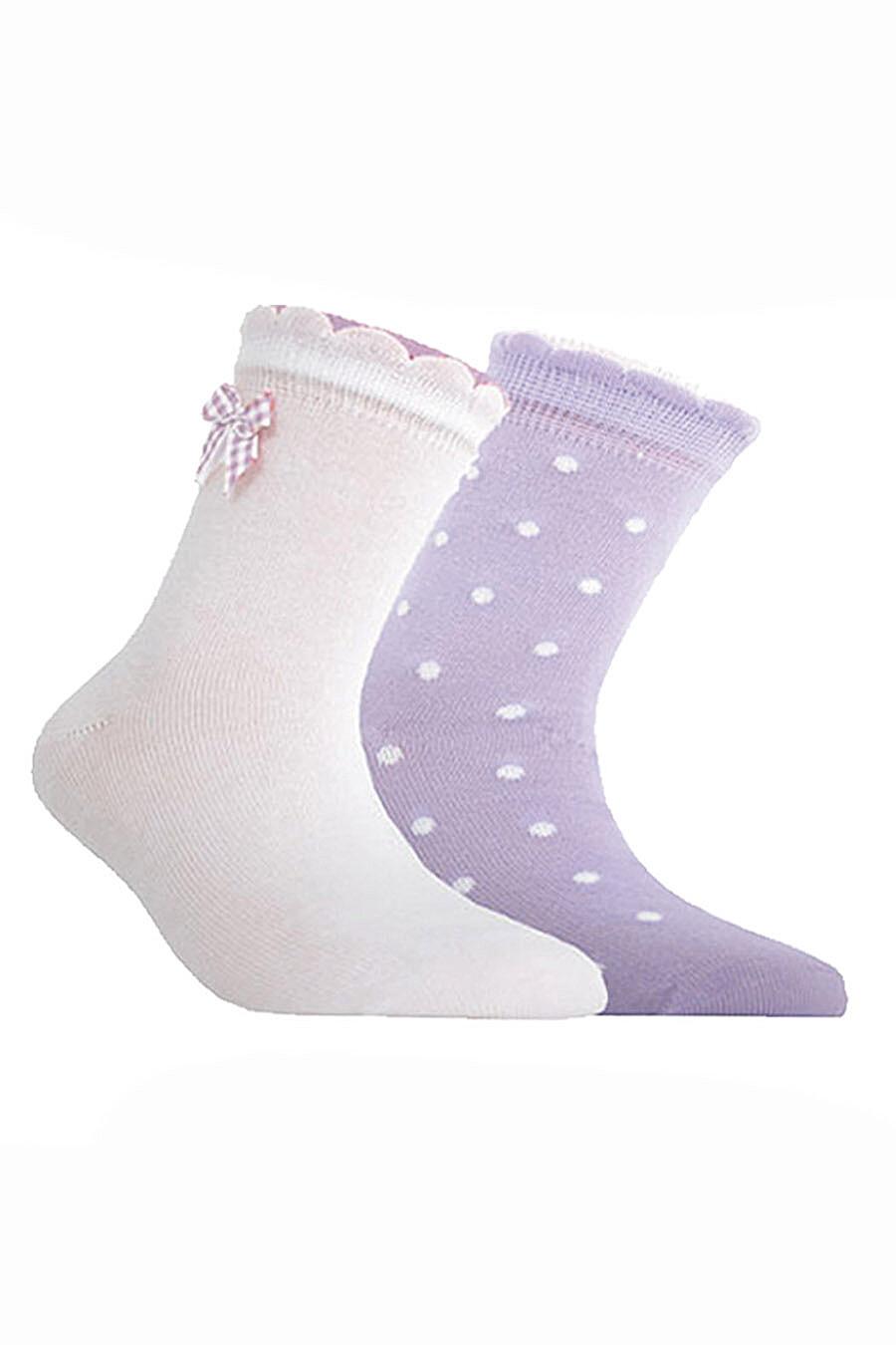 Носки (Комплект 2 пары) CONTE KIDS (106592), купить в Moyo.moda