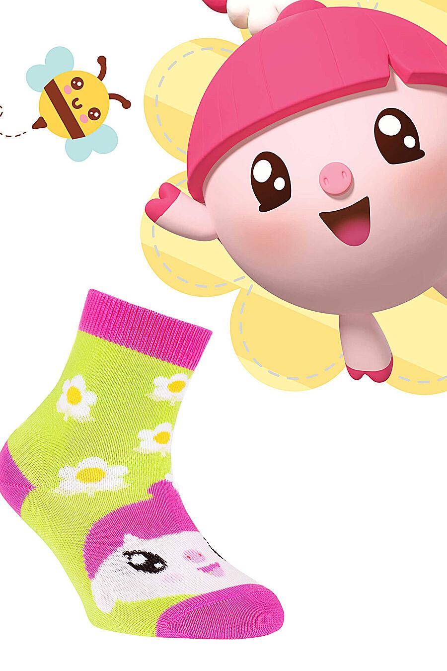 Носки CONTE KIDS (106670), купить в Moyo.moda