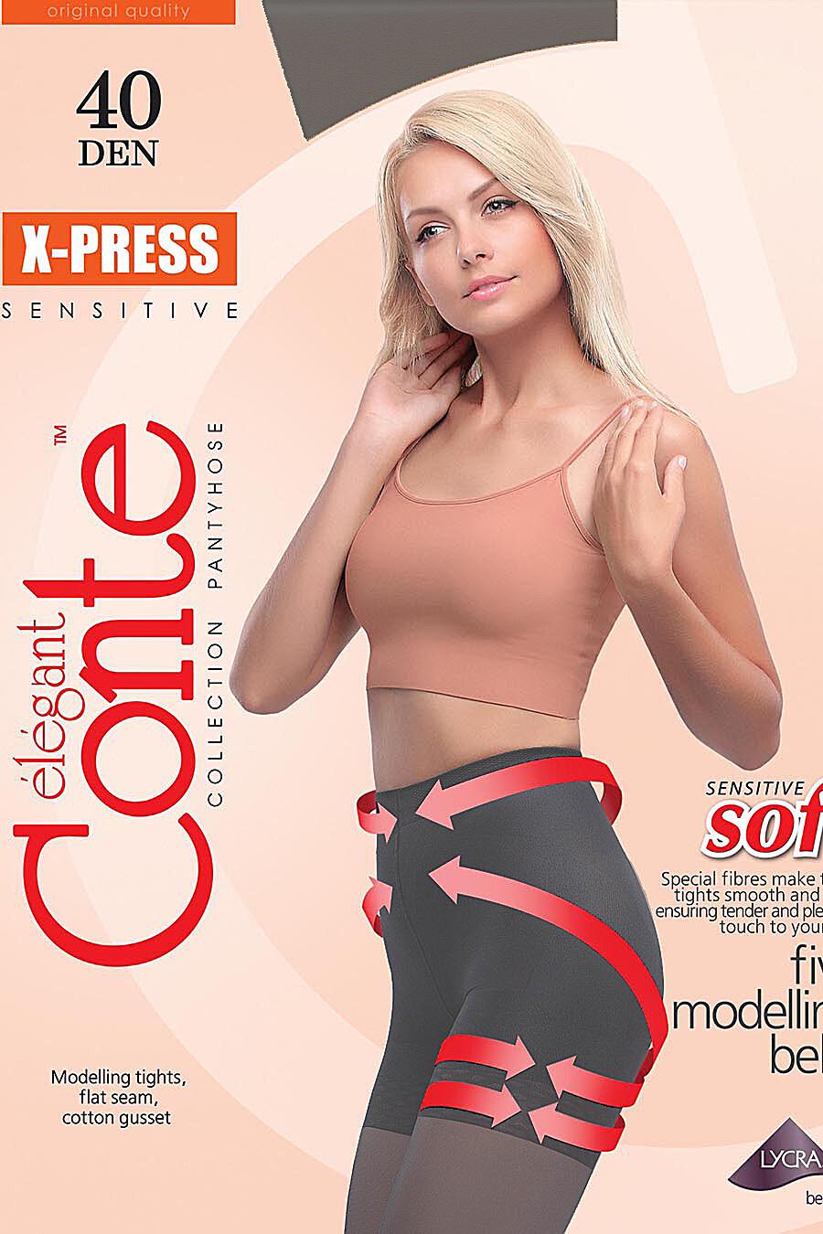 Колготки CONTE ELEGANT (106949), купить в Moyo.moda