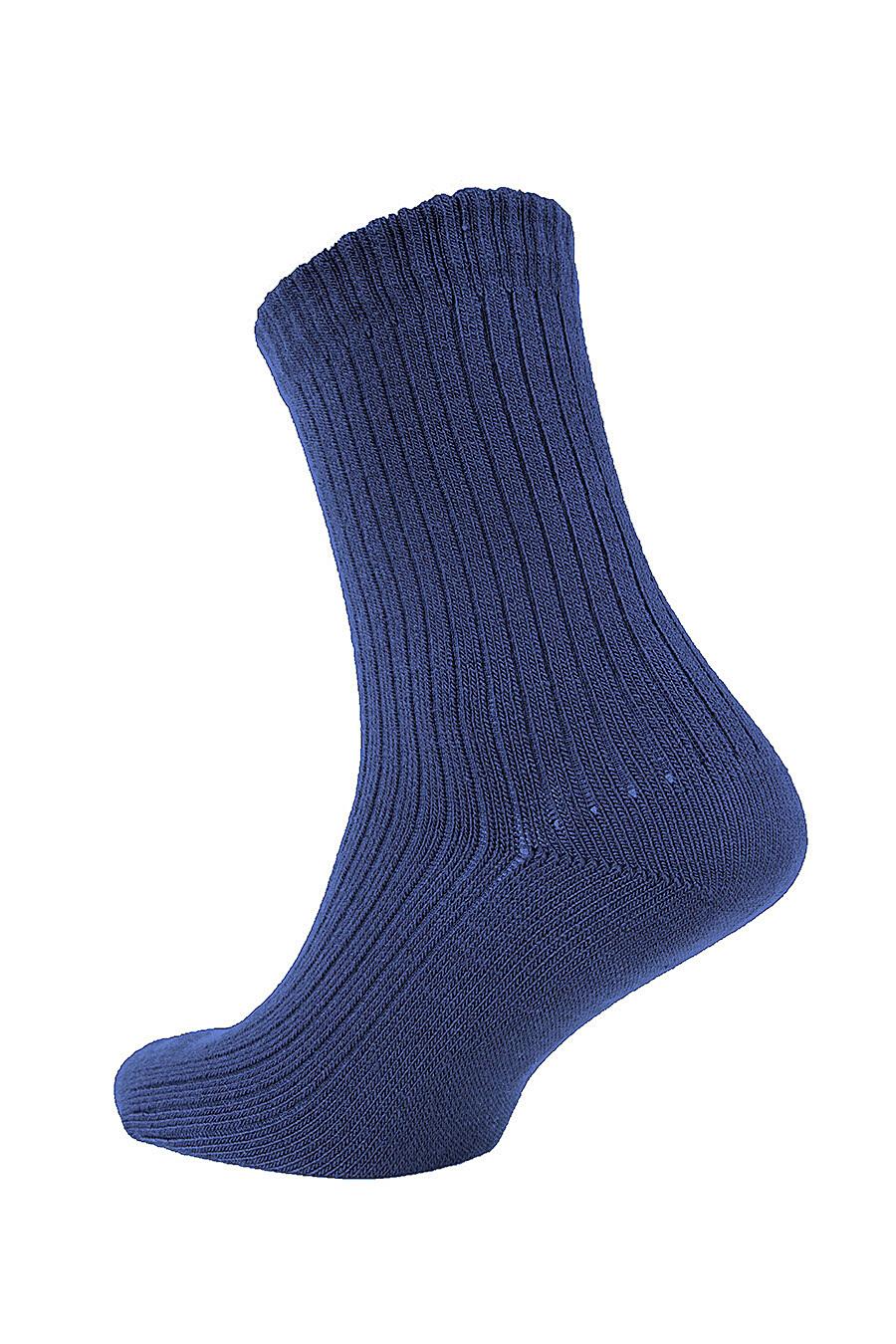Носки DIWARI (107243), купить в Moyo.moda