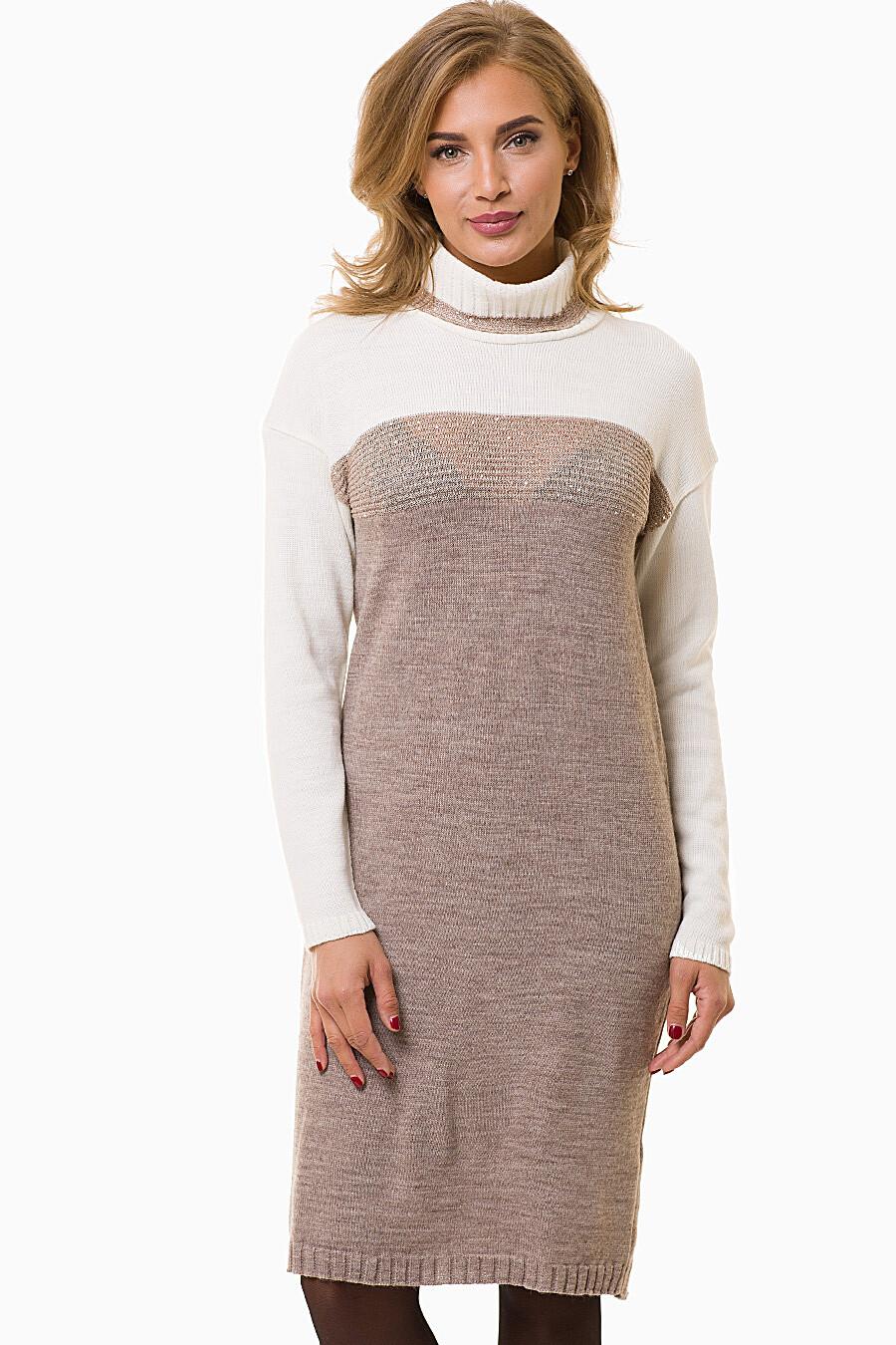 Платье VAY (108182), купить в Moyo.moda