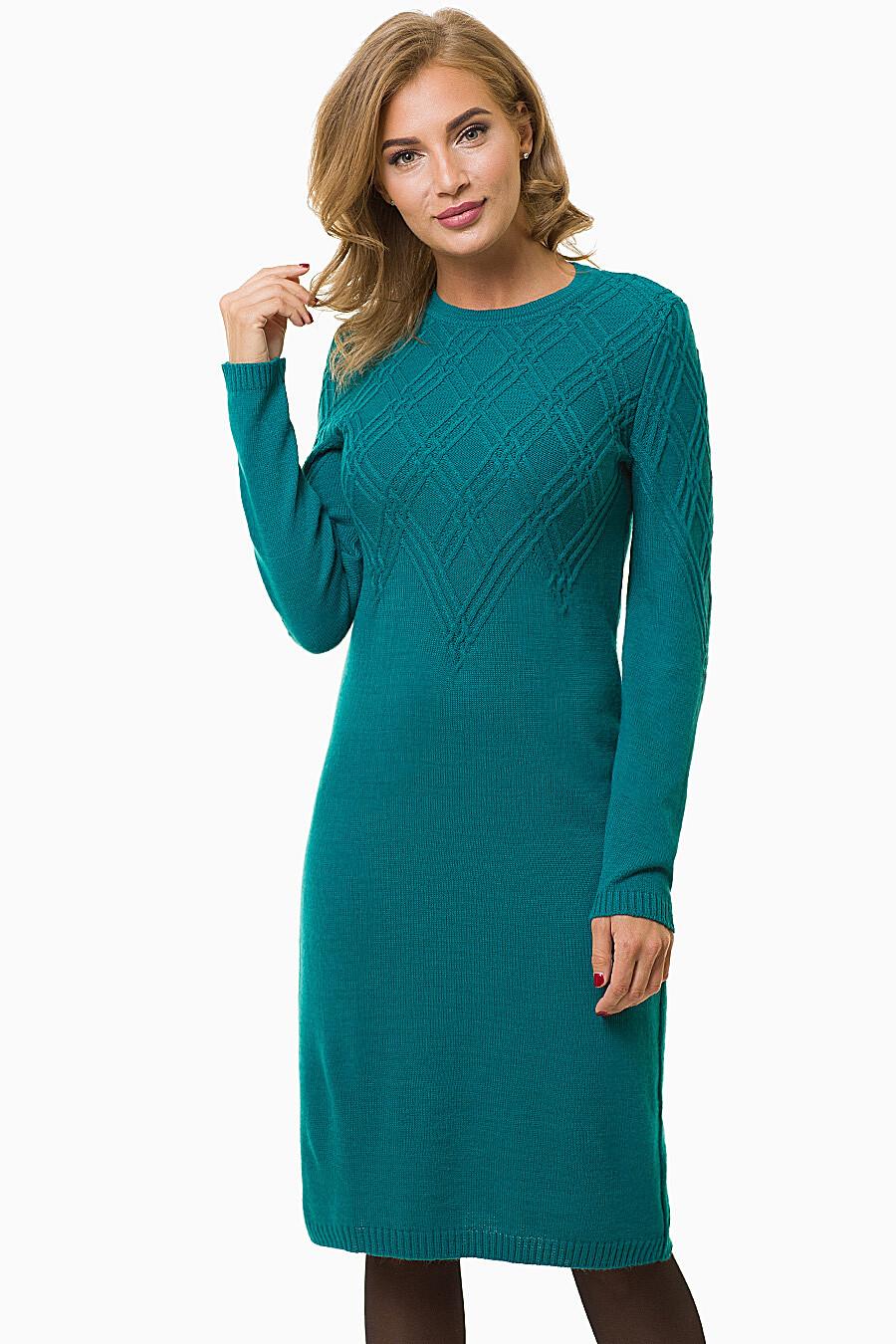 Платье VAY (108338), купить в Moyo.moda