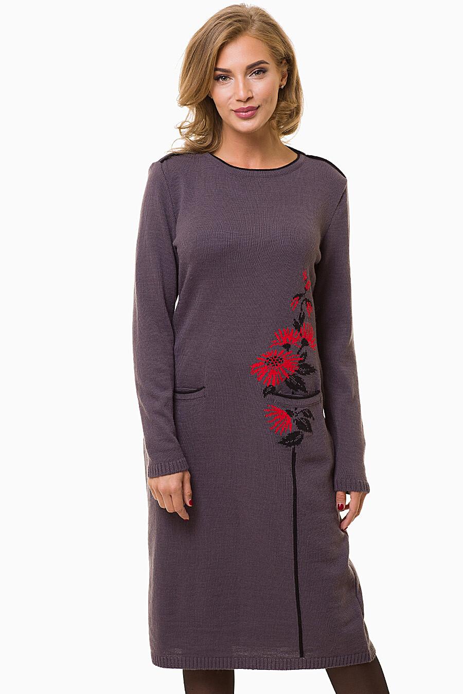 Платье VAY (108374), купить в Moyo.moda