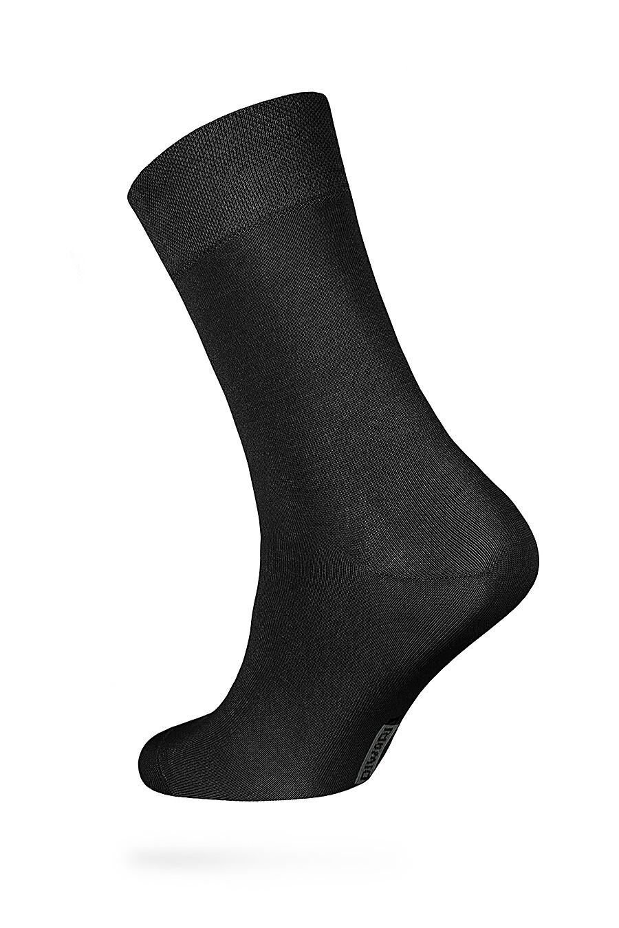 Носки DIWARI (109586), купить в Moyo.moda