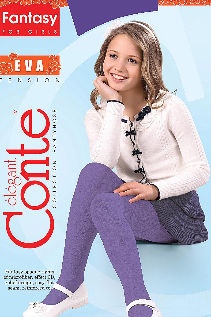 Колготки CONTE ELEGANT (109919), купить в Moyo.moda