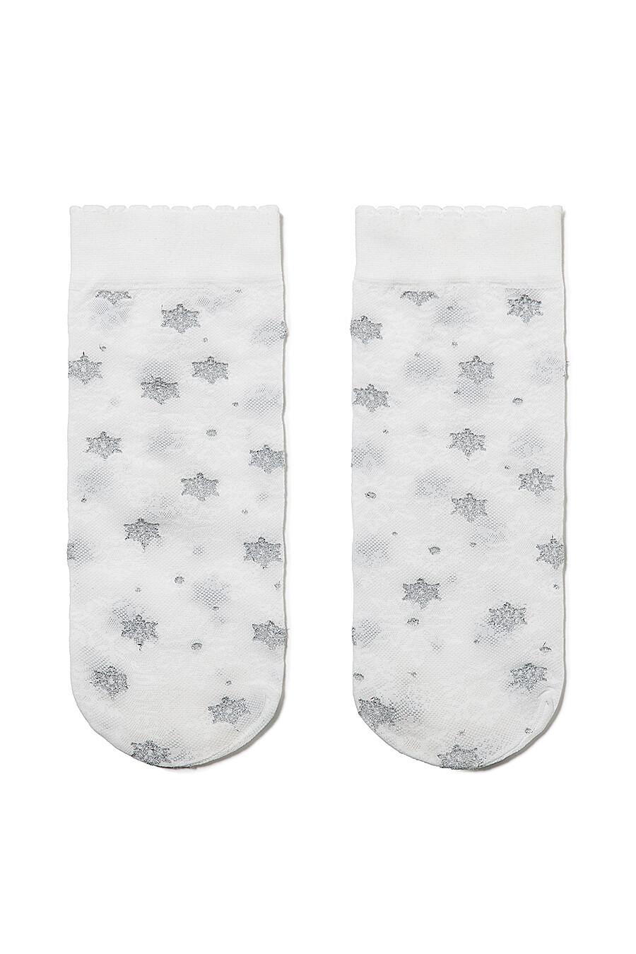 Носки CONTE ELEGANT (109961), купить в Moyo.moda