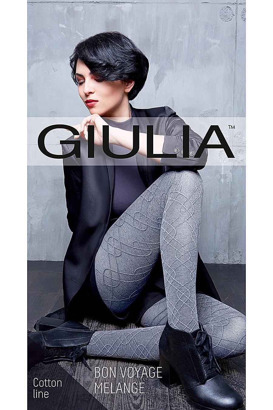 Колготки GIULIA (110902), купить в Optmoyo.ru