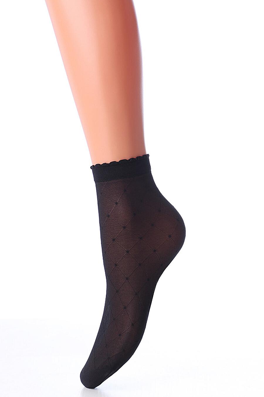 Носки GIULIA (111052), купить в Optmoyo.ru