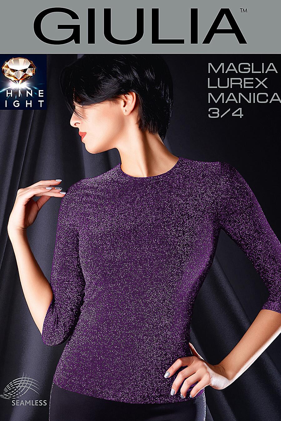 Блуза #111059