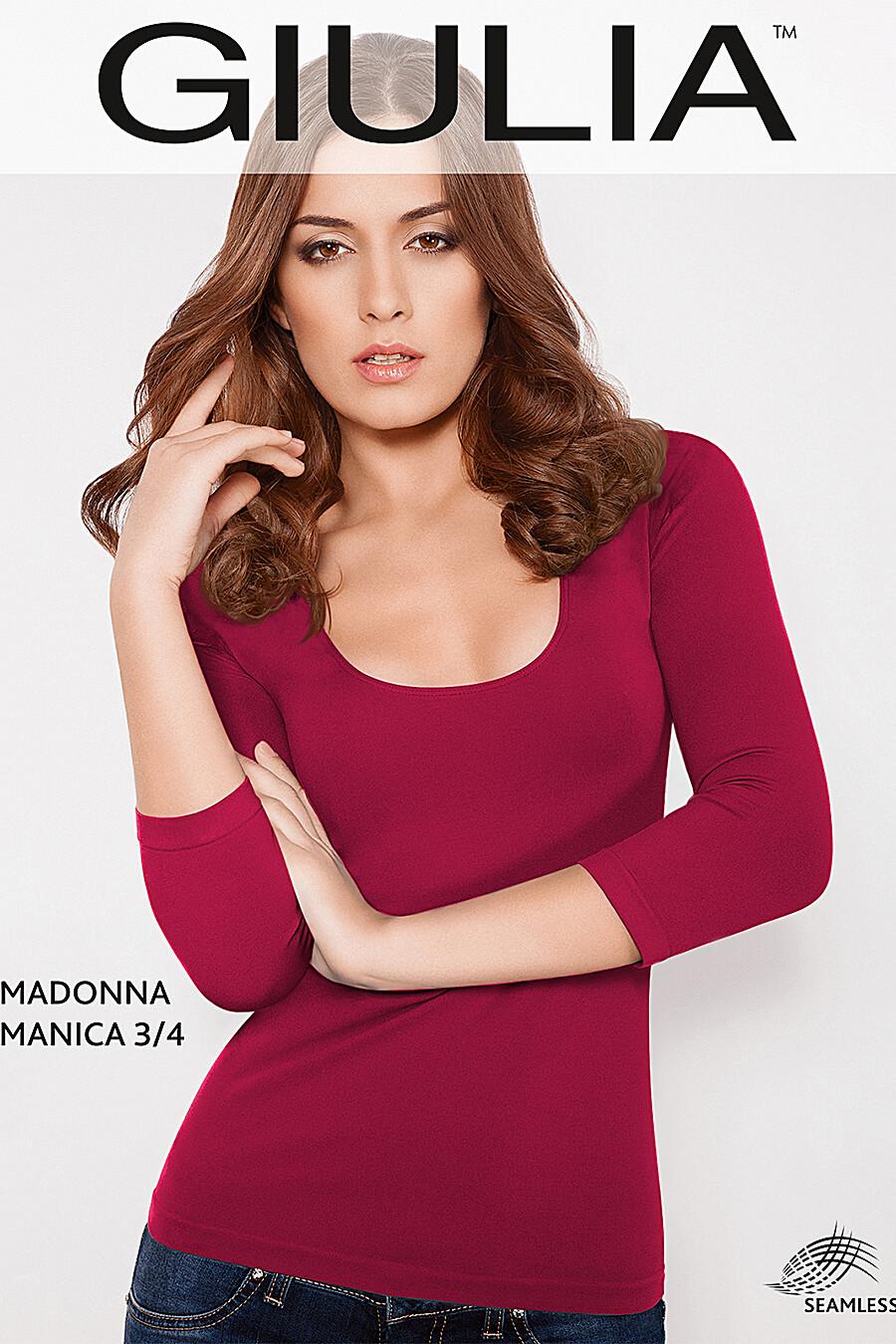 Блуза #111065