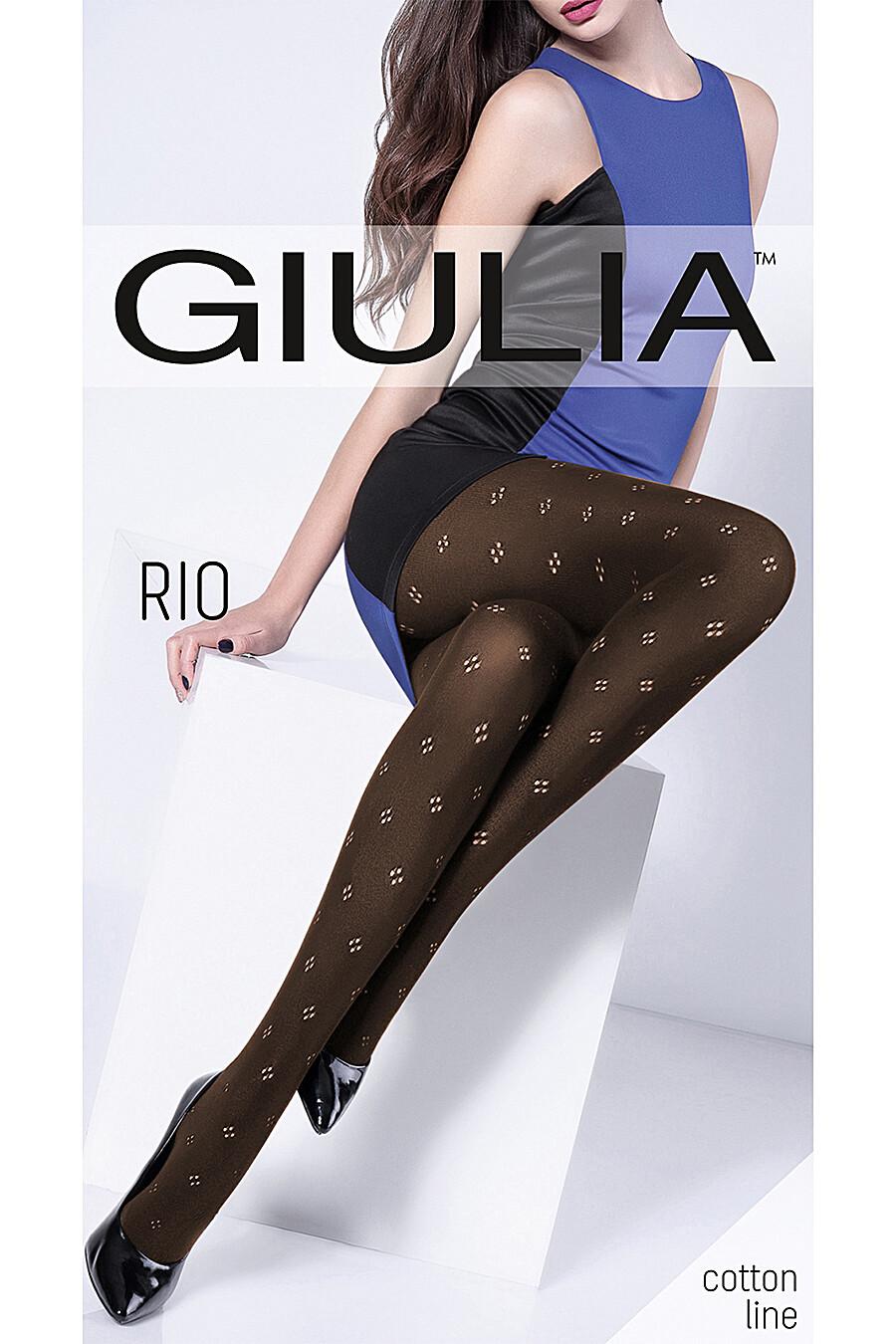 Колготки GIULIA (111074), купить в Optmoyo.ru