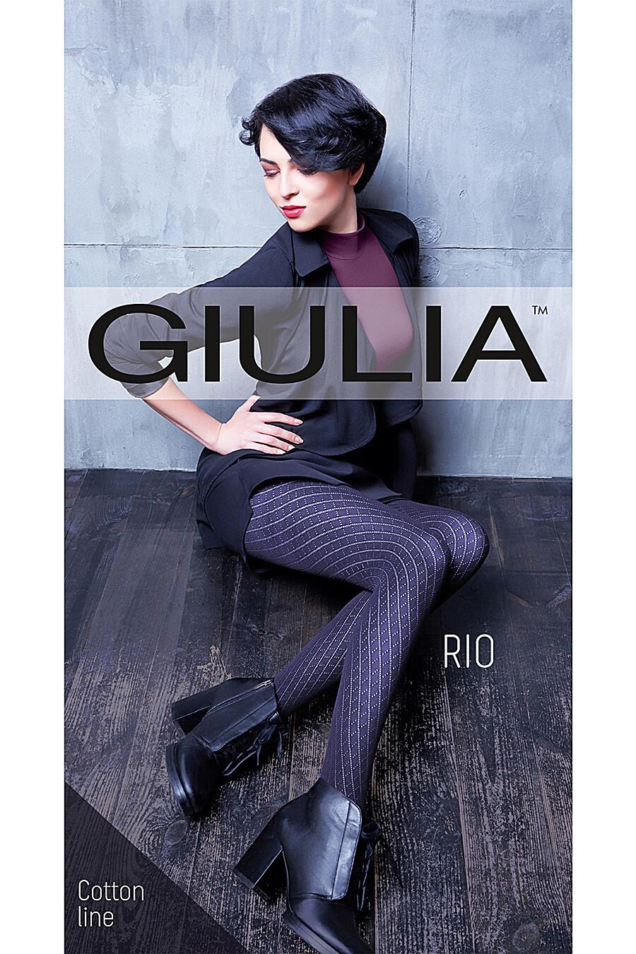 Колготки GIULIA (111082), купить в Optmoyo.ru