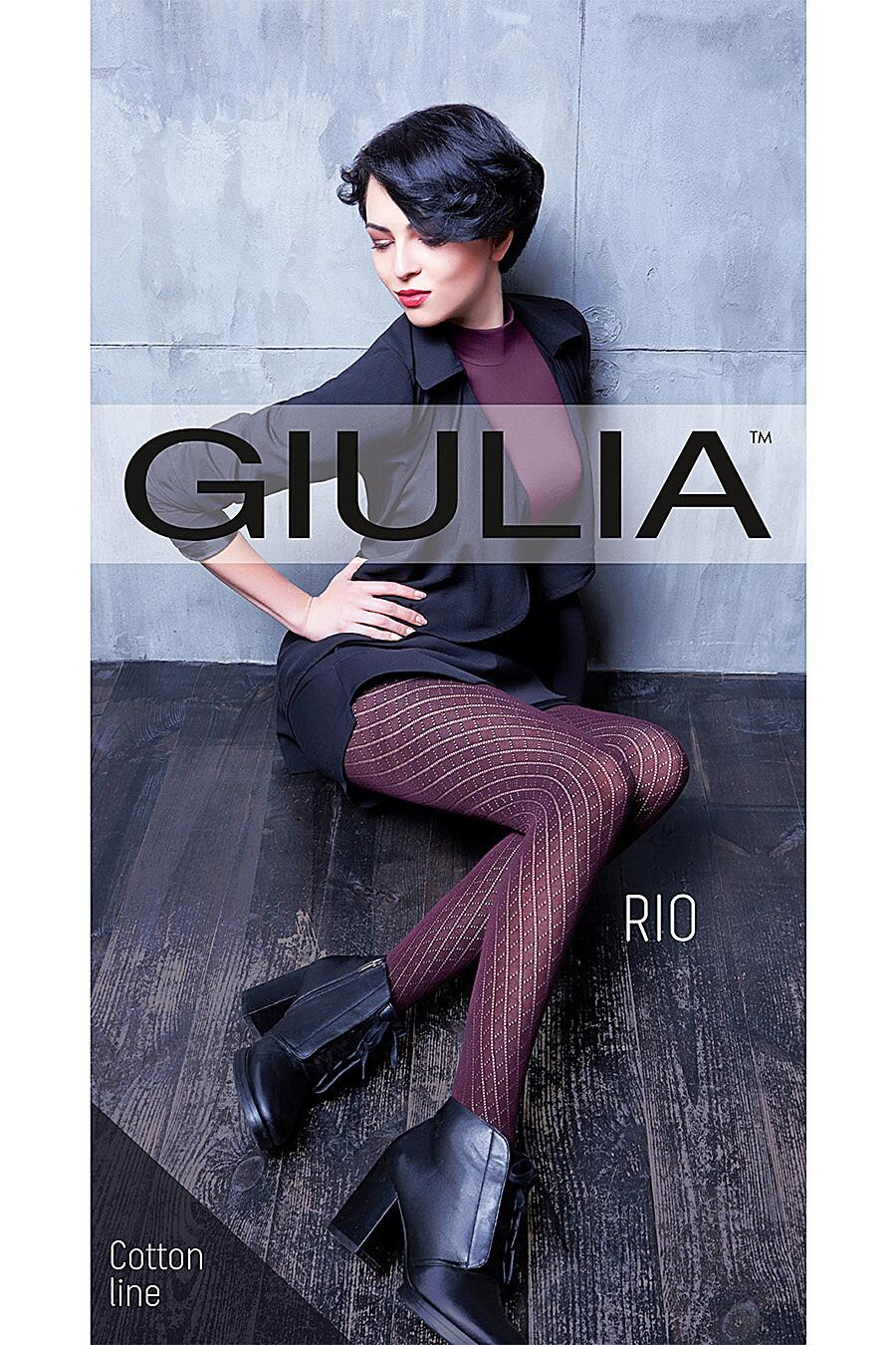 Колготки GIULIA (111083), купить в Optmoyo.ru