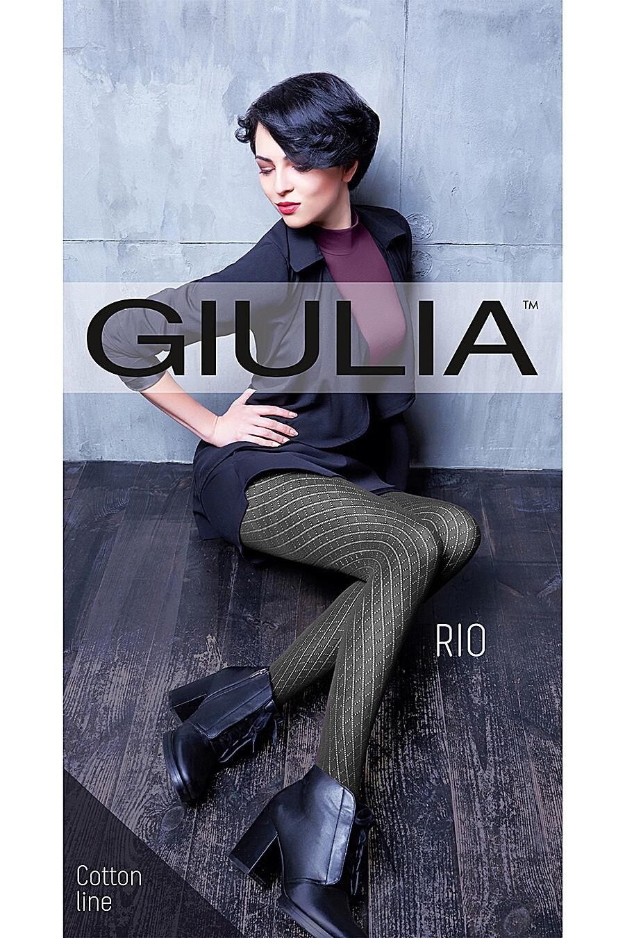 Колготки GIULIA (111084), купить в Moyo.moda