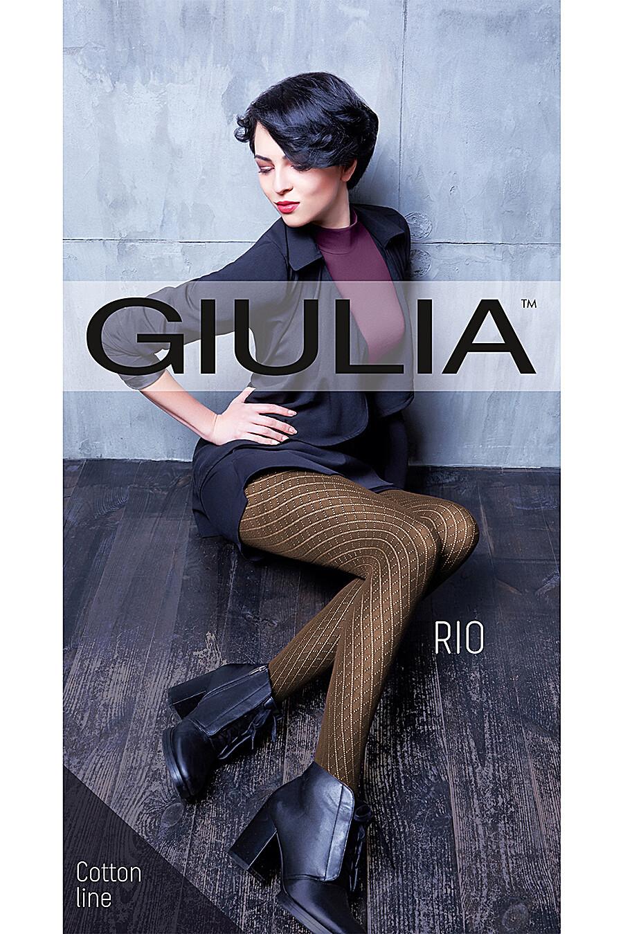 Колготки GIULIA (111086), купить в Optmoyo.ru