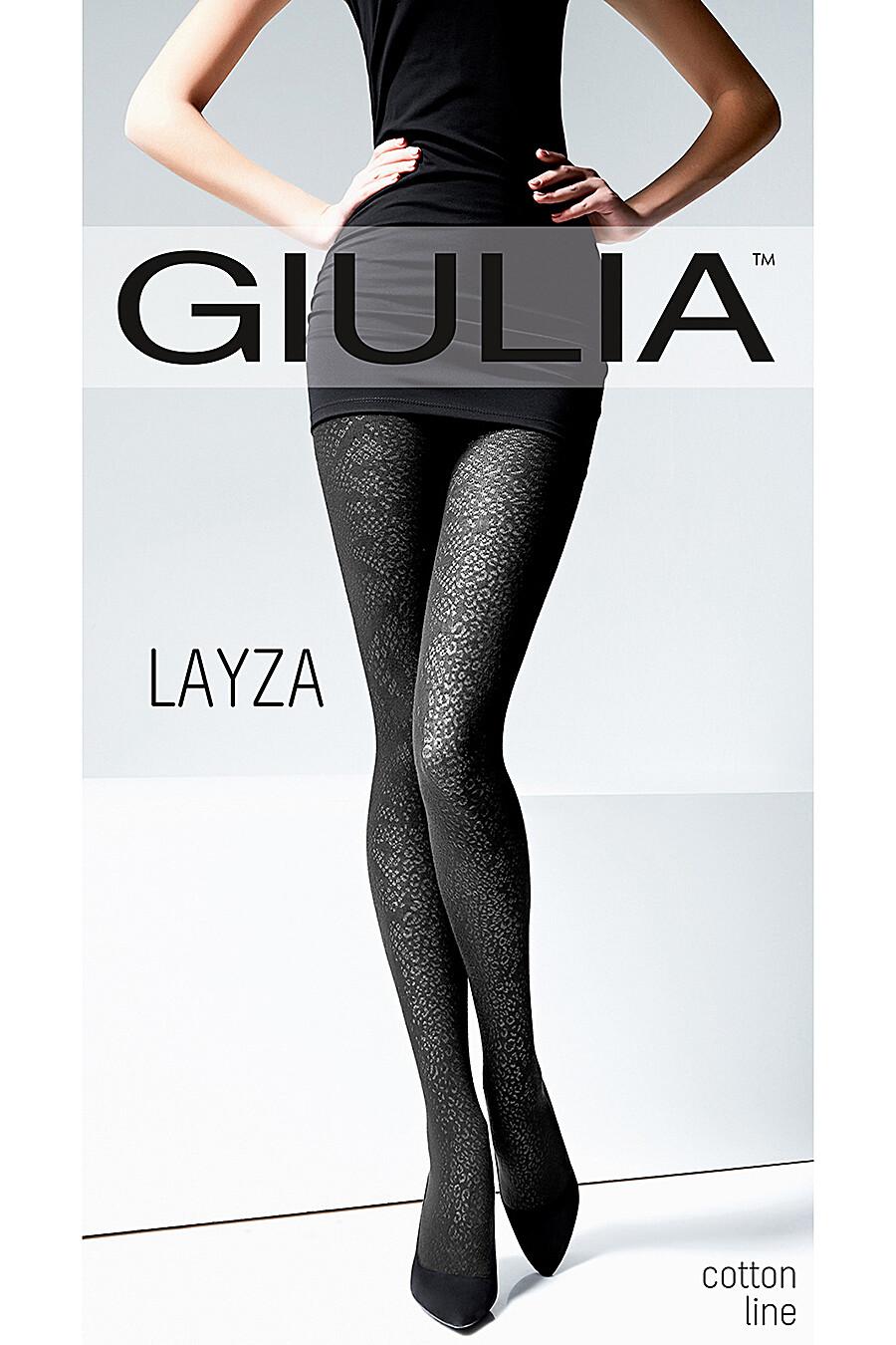 Колготки GIULIA (111100), купить в Moyo.moda