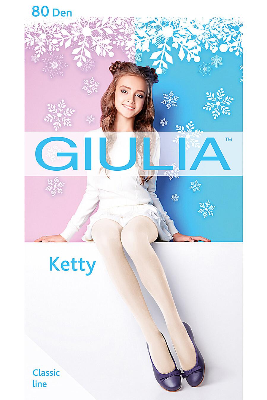 Колготки GIULIA (111171), купить в Moyo.moda