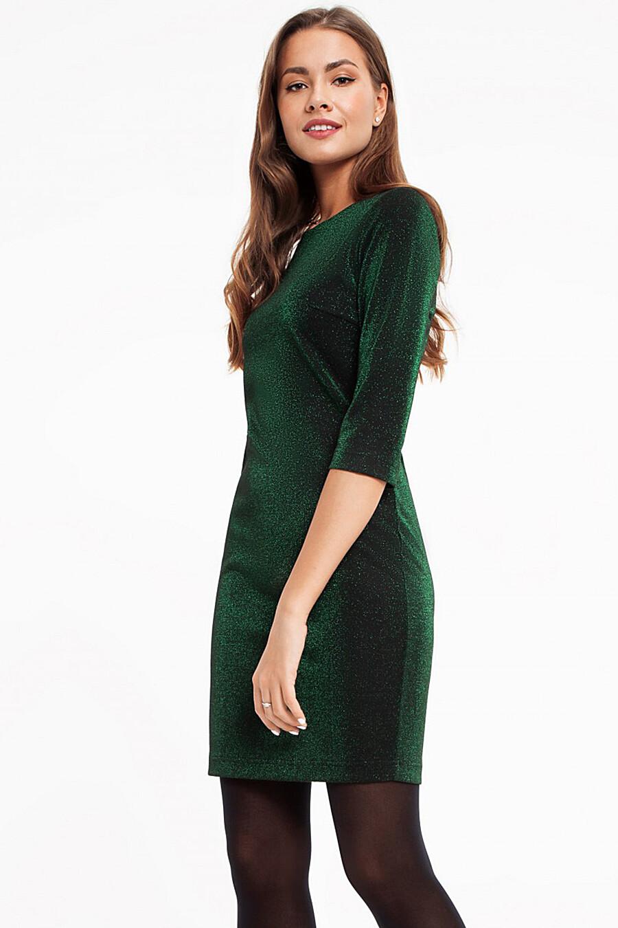 Платье #112910
