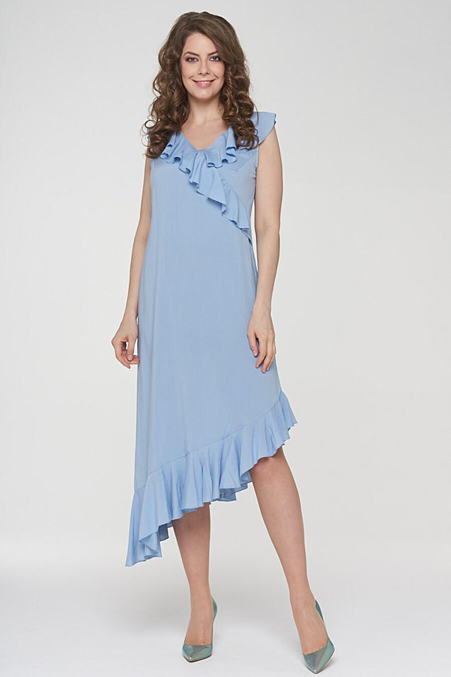 Платье VAY (115937), купить в Moyo.moda