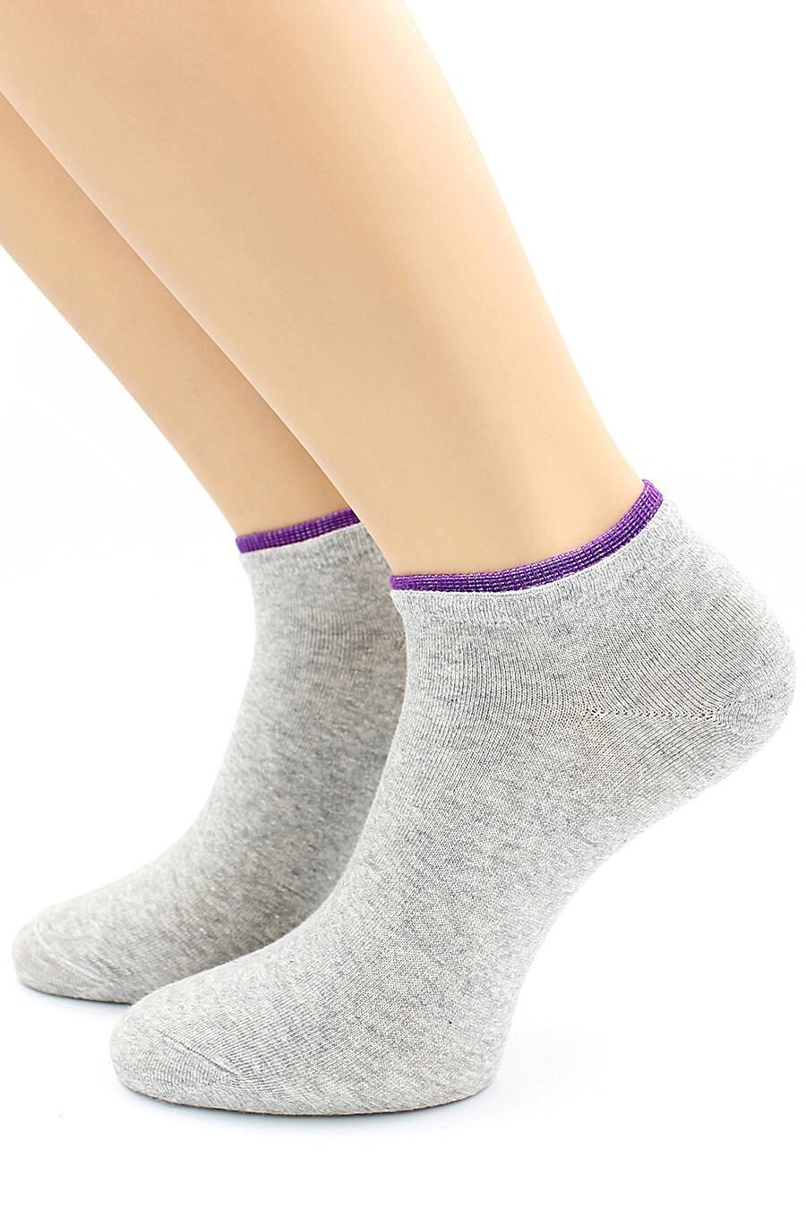Носки для женщин HOBBY LINE 116348 купить оптом от производителя. Совместная покупка женской одежды в OptMoyo